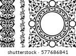 vector illustration of persian... | Shutterstock .eps vector #577686841