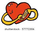 fix your own broken heart - stock vector
