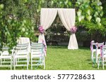 wedding ceremony  arch | Shutterstock . vector #577728631