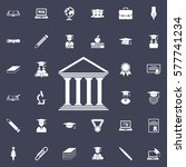 university icon. education set... | Shutterstock .eps vector #577741234