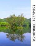 lake in japan. | Shutterstock . vector #577754971