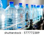 bottle with pure water | Shutterstock . vector #577772389