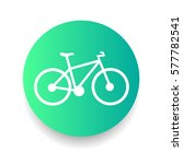 bicycle fitness icon. vector... | Shutterstock .eps vector #577782541