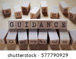 Small photo of Guidance Word In Wooden Cube