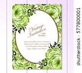 vintage delicate invitation... | Shutterstock .eps vector #577800001