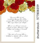 romantic invitation. wedding ... | Shutterstock .eps vector #577808359