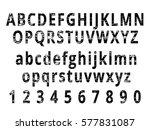 grunge font set abc alphabet... | Shutterstock . vector #577831087