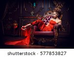 magnificent young woman in... | Shutterstock . vector #577853827