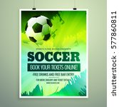 modern sports flyer design with ... | Shutterstock .eps vector #577860811