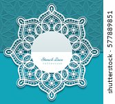 greeting card or wedding... | Shutterstock .eps vector #577889851