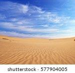 sand desert | Shutterstock . vector #577904005