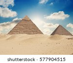 miracle of the world  the... | Shutterstock . vector #577904515