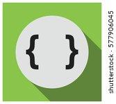 brackets vector icon | Shutterstock .eps vector #577906045