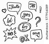 speech bubbles isolated. vector ... | Shutterstock .eps vector #577916089