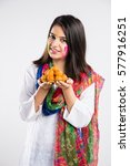 indian pretty young girl... | Shutterstock . vector #577916251
