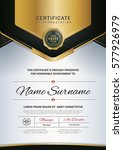 certificate template with... | Shutterstock .eps vector #577926979