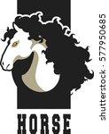 vector logos horse head sign... | Shutterstock .eps vector #577950685