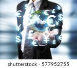 businessman with financial... | Shutterstock . vector #577952755