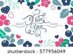 i love you. vector love... | Shutterstock .eps vector #577956049