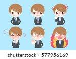 cute cartoon business man with... | Shutterstock .eps vector #577956169