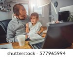 father playing with his little... | Shutterstock . vector #577965994