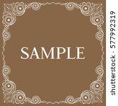 vector frame. decorative design ... | Shutterstock .eps vector #577992319