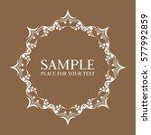 frame. decorative design... | Shutterstock .eps vector #577992859