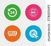 repair fix tool icons. 24h... | Shutterstock .eps vector #578005495