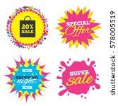 sale splash banner  special... | Shutterstock .eps vector #578005519
