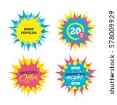 shopping offers  special offer... | Shutterstock .eps vector #578009929