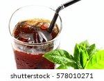 ice coffee | Shutterstock . vector #578010271