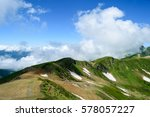 amazing natural view of a... | Shutterstock . vector #578057227