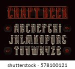 vintage serif font with... | Shutterstock .eps vector #578100121