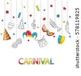 illustration greeting festive... | Shutterstock .eps vector #578119825