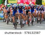 katowice  poland   july 13 ... | Shutterstock . vector #578132587