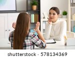young female psychologist... | Shutterstock . vector #578134369
