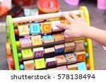 close up of toddler s hands... | Shutterstock . vector #578138494