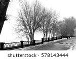 embankment in early spring | Shutterstock . vector #578143444