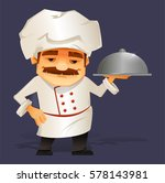 chef cook serving food. cute... | Shutterstock .eps vector #578143981