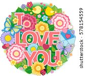 round shape greeting card for... | Shutterstock . vector #578154559