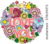 round shape greeting card for... | Shutterstock . vector #578154571