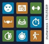 training icon. set of 9... | Shutterstock .eps vector #578155309