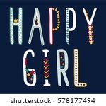 cute slogan | Shutterstock .eps vector #578177494