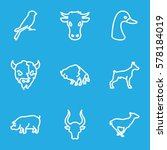 animals icon. set of 9 animals... | Shutterstock .eps vector #578184019