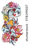 hand drawn koi fish with flower ... | Shutterstock .eps vector #578199037