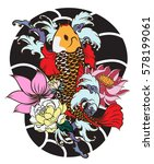 hand drawn koi fish with flower ... | Shutterstock .eps vector #578199061