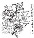 hand drawn outline koi fish... | Shutterstock .eps vector #578204875