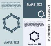 vector icon graphic teamwork... | Shutterstock .eps vector #578215105