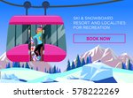 ski and snowboard internet page ... | Shutterstock .eps vector #578222269