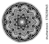 mandalas for coloring book.... | Shutterstock .eps vector #578258965